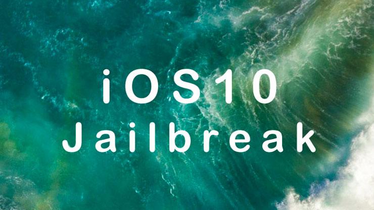 Анонсирован непривязанный джейлбрейк iOS 10.3