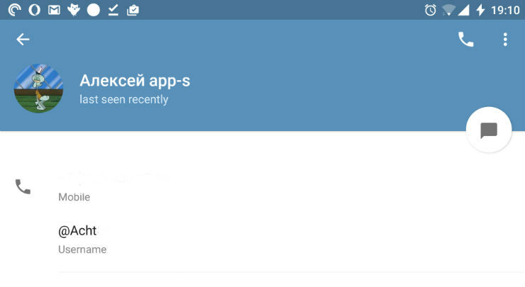 Скриншот в телеграмме как сделать 759