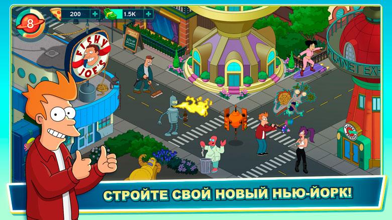 Состоялся релиз «Futurama: Worlds of Tomorrow»: постройте свой Нью-Йорк будущего