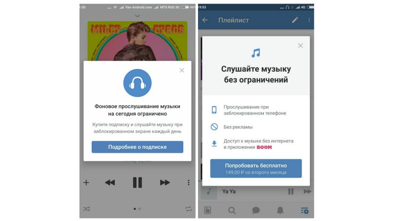 поиск музыки вконтакте без регистрации область, ПодольскРемонт Айфонов
