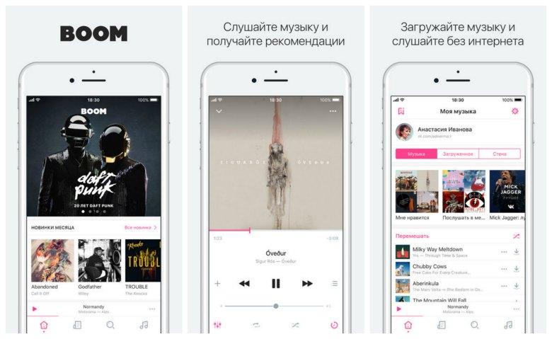Как слушать музыку на андроиде оффлайн