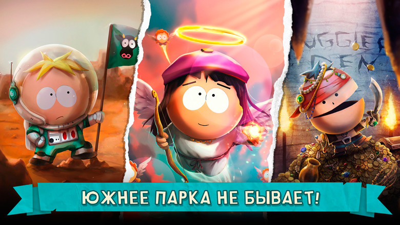 Ubisoft выпустила «South Park: Phone Destroyer»