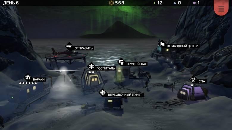 «Xenowerk Tactics» – джунгли зовут!