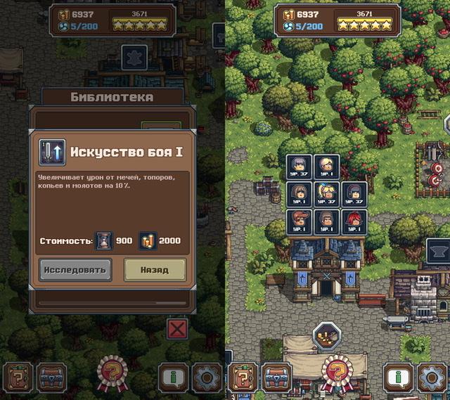 «Swag & Sorcery» – самая модная RPG на деревне