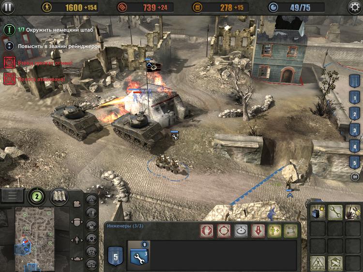 «Company Of Heroes» – великолепная стратегия пришла на iPad