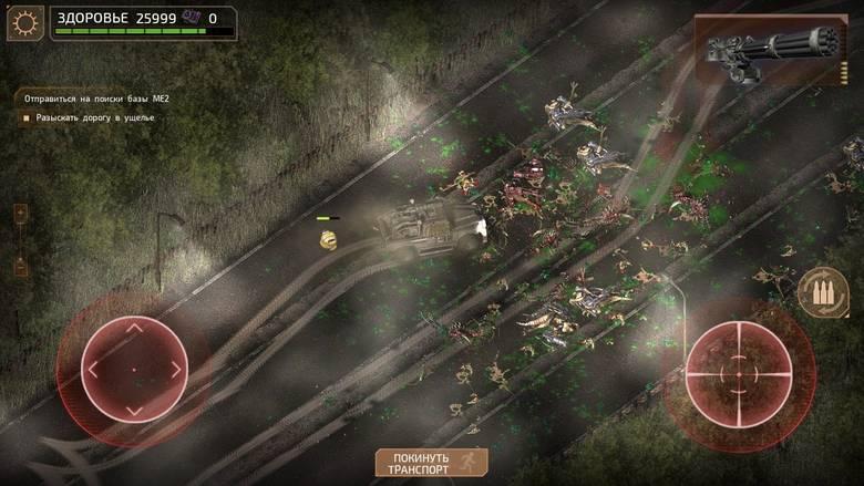 «Alien Shooter 2: Reloaded» – зелёная кровавая дорожка к успеху