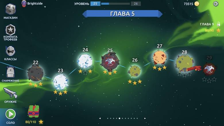 «Space Pioneer: Full Gear» – к покорению планет всегда готов!