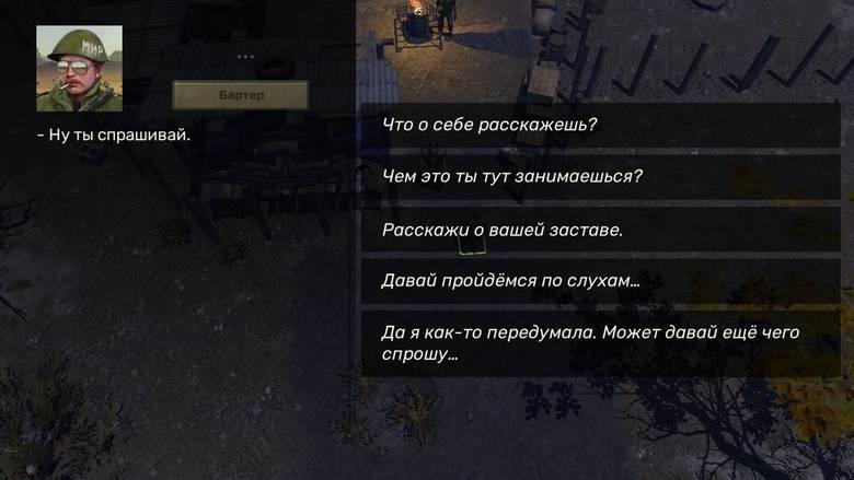 «Atom RPG» – коммунизм на советских пустошах