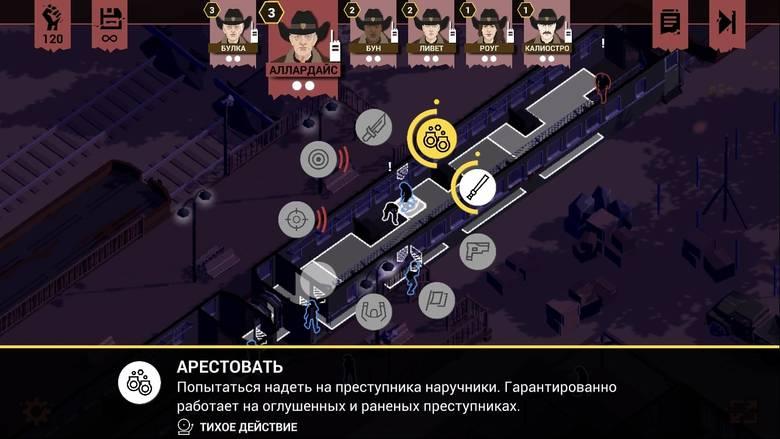 «Rebel Cops» – копы-партизаны