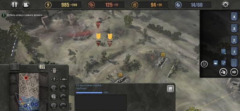 «Company Of Heroes + Opposing Fronts» – война никогда не меняется