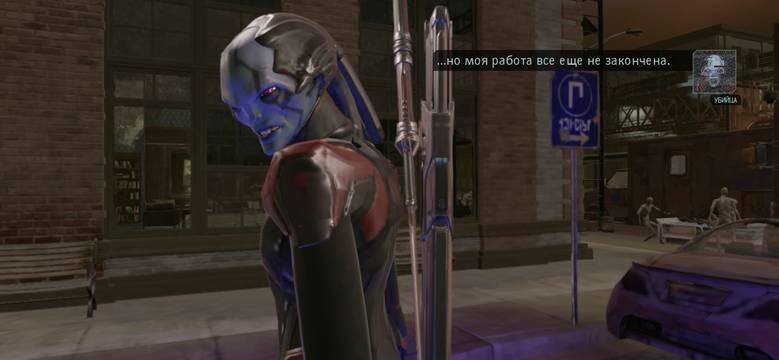 «XCOM 2: Collection» – прочь, инопланетяне!