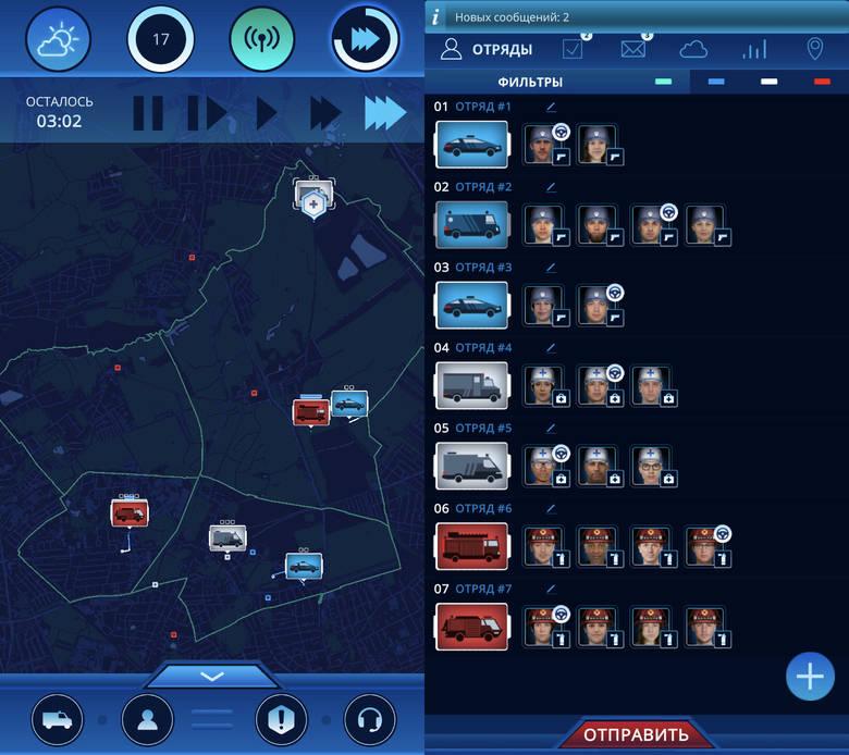 «112 Operator» – экстренная служба, чем вам помочь?