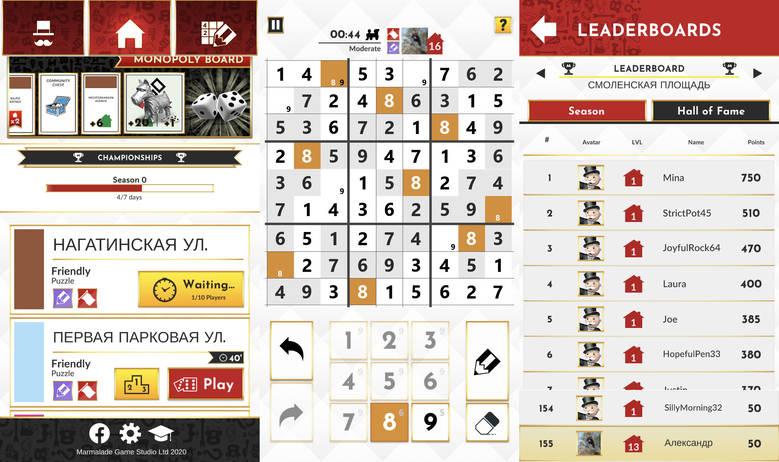 «Monopoly Sudoku» – судополия или монодоку?