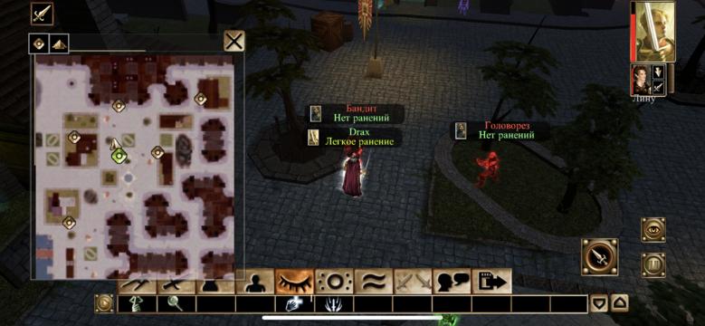 «Neverwinter Nights: EE» – великая RPG на маленьких устройствах