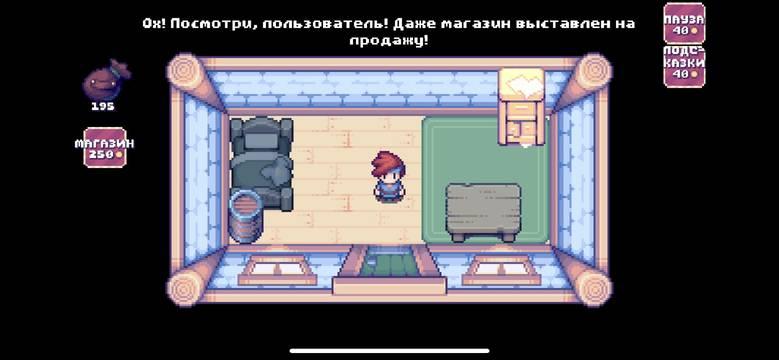 «There Is No Game: Wrong Dimension» – лучшая иг... то есть, не игра