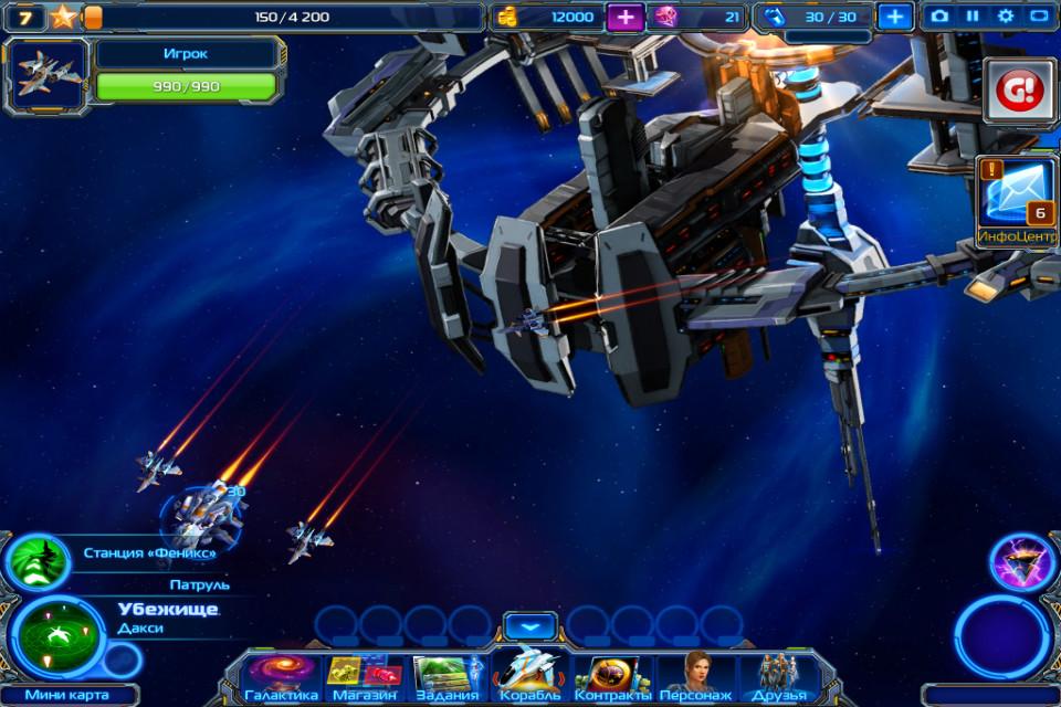 скачать игру космические рейнджеры 3 - фото 8