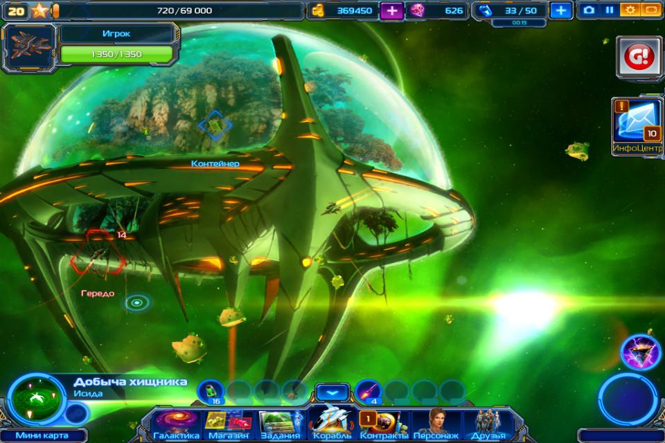 Игры похожие на корсары и космические рейнджеры