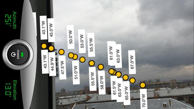 Программа Поиска Спутников Для Андроид