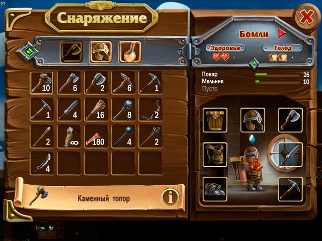 Скачать Игру На Пк Крафт - фото 11