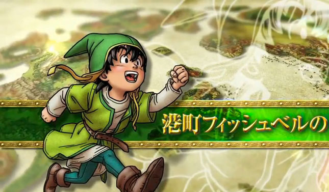 iOS-версия Dragon Quest VII близится к релизу