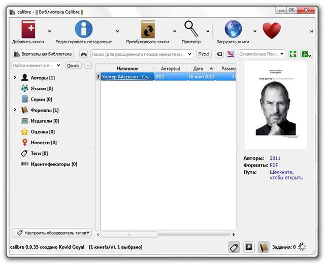 windows movie maker  change language  Microsoft Community