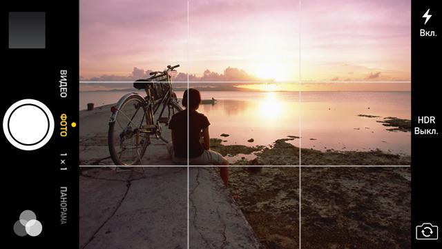 Как на айфоне сделать сетку на фото