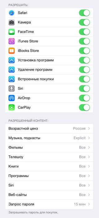 Как сделать русский язык dying light