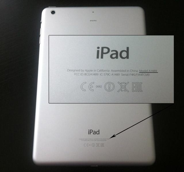 Как различить поколения iPad – Проект AppStudio
