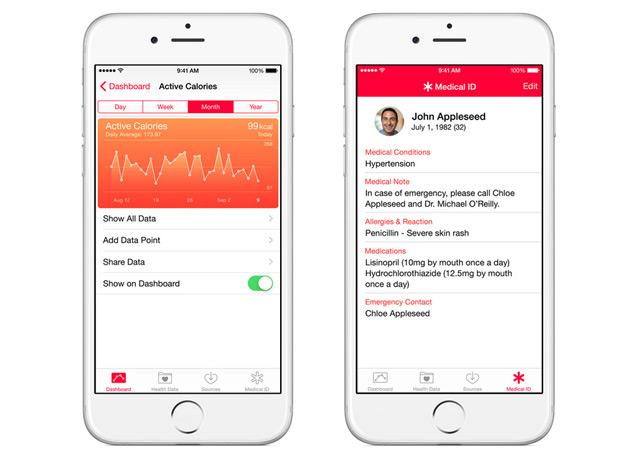 как включить здоровье на айфоне