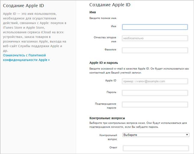 Как создать apple id на iphone ipad или в itunes инструкция  Для этого нужно будет открыть почту отыскать и открыть письмо от apple Далее перейти по ссылке Подтвердить сейчас и войдите в систему с помощью