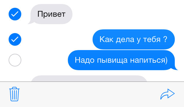 иконка смс: