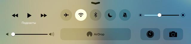Что такое airdrop на айфоне
