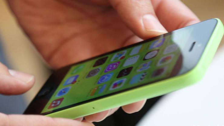 Как убрать ограничение на скачивание в iphone