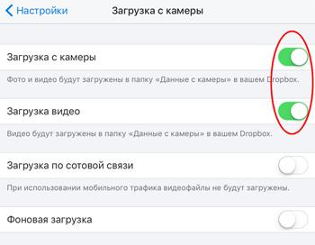 Как приложения для iphone на компьютере